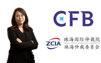 Bernardete Fan appointed as ZCIA arbitrator